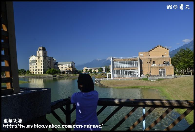 東華大學_DSC7061