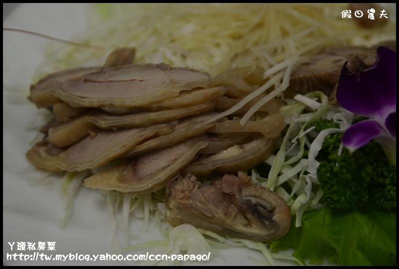 ㄚ頭私房菜_DSC6922