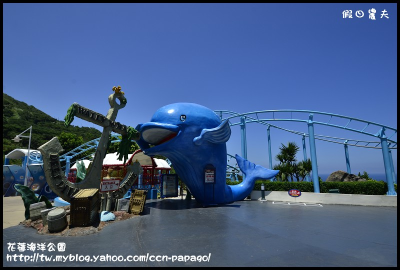花蓮海洋公園_DSC6576