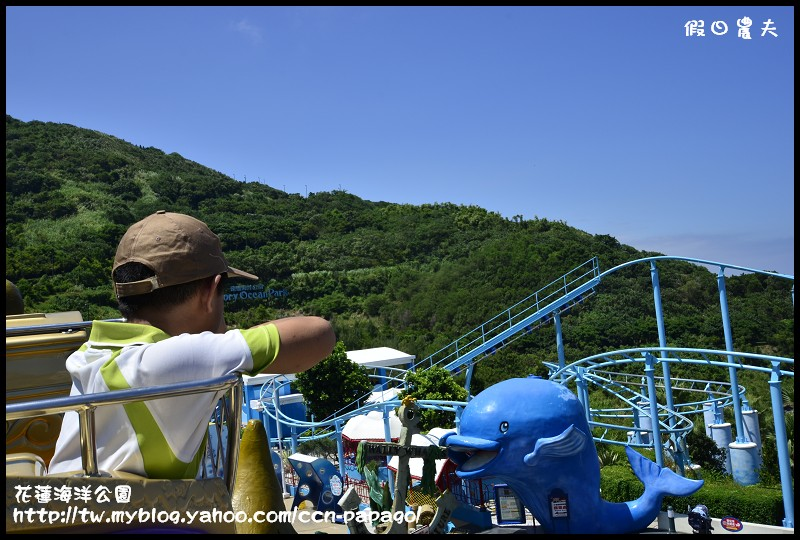 花蓮海洋公園_DSC6620