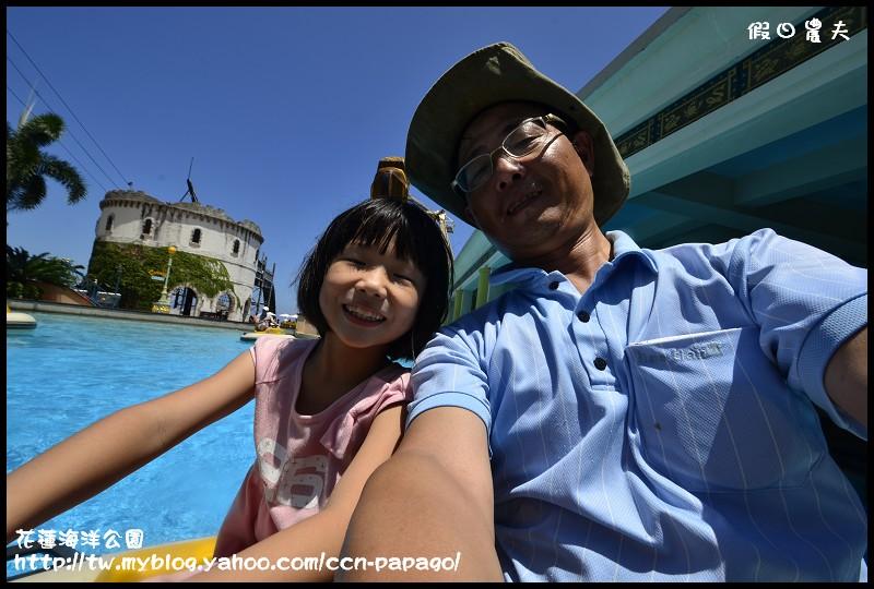 花蓮海洋公園_DSC6590