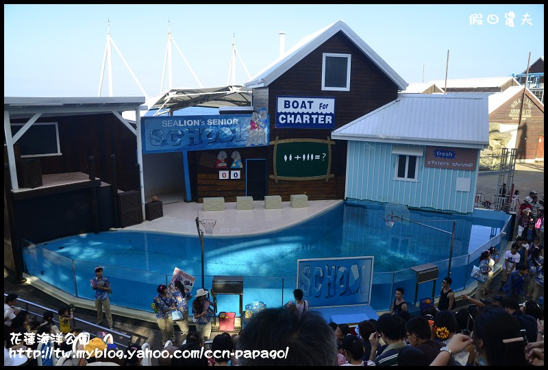 花蓮海洋公園_DSC6764