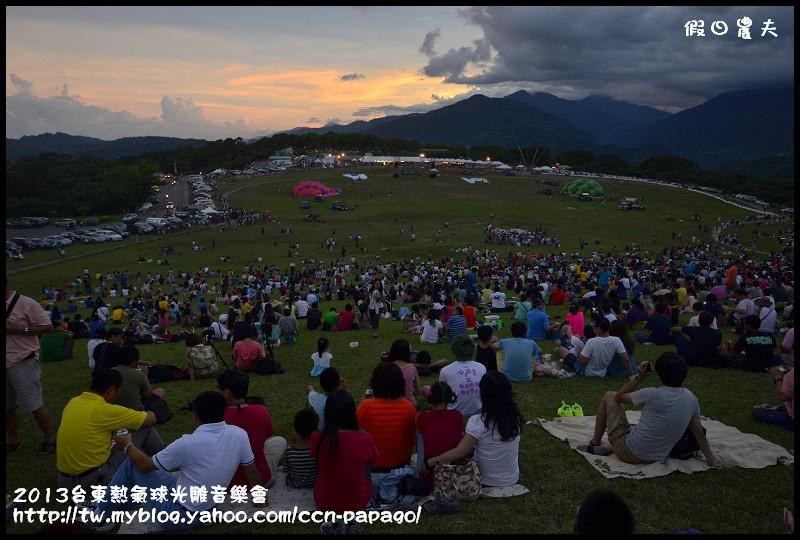 2013台東熱氣球光雕音樂會_DSC7940