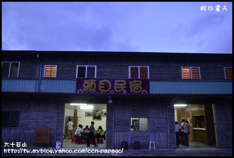 六十石山_DSC7302