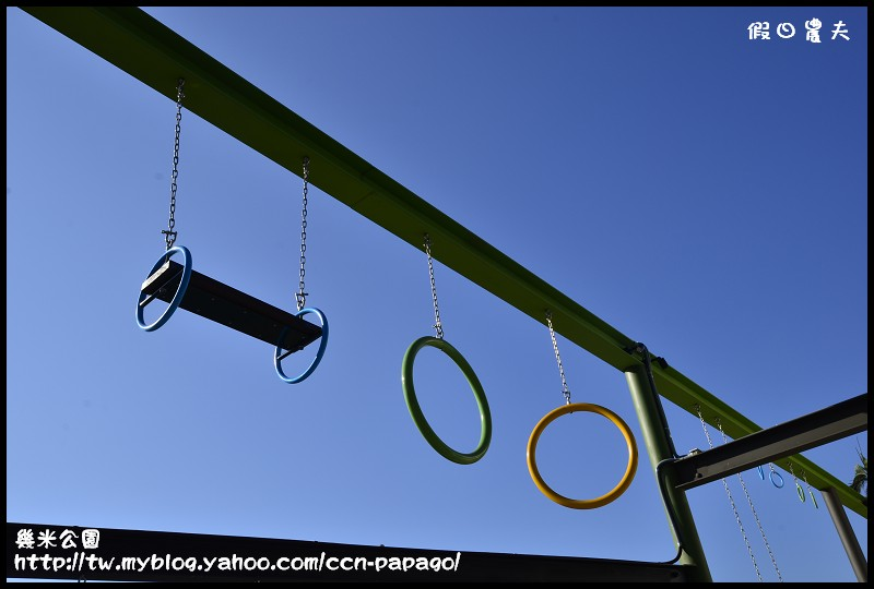 幾米公園_DSC6494