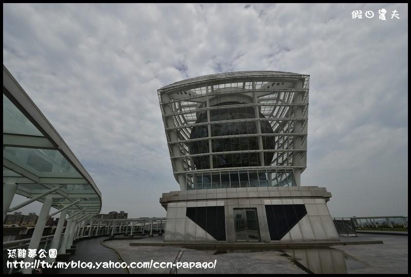 恐龍夢公園_DSC3173