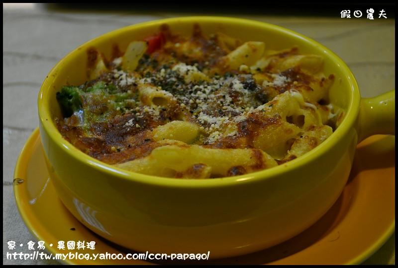 家‧食易‧異國料理_DSC3951
