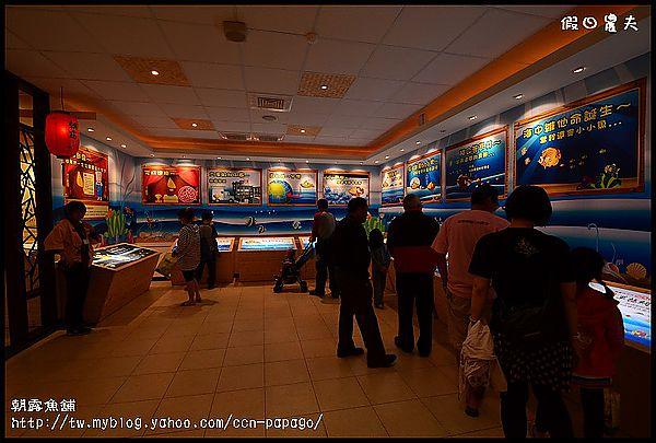 朝露魚舖DSC_7492