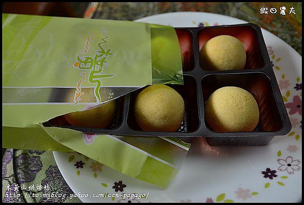 木黃山烘焙坊DSC_6042