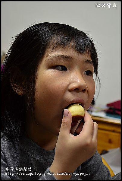 木黃山烘焙坊DSC_7121