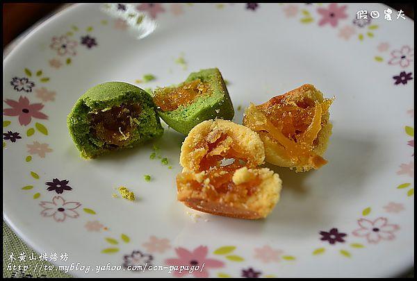 木黃山烘焙坊DSC_6052