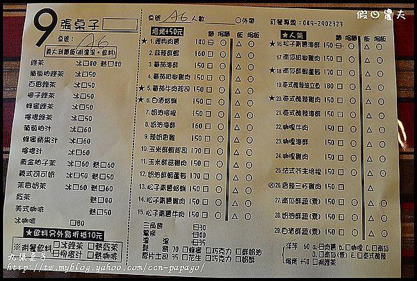 九張桌子DSC_4461