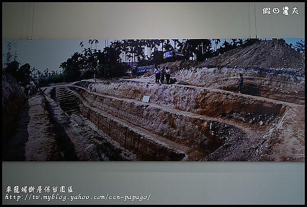 車籠埔斷層保留園區DSC_3105