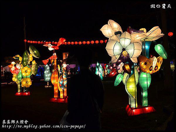 集集鄉土燈會DSC_2693