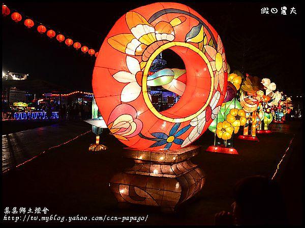 集集鄉土燈會DSC_2701