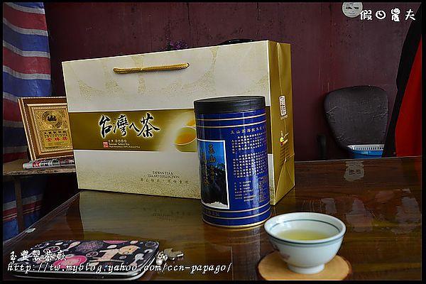玉豐製茶廠DSC_1421