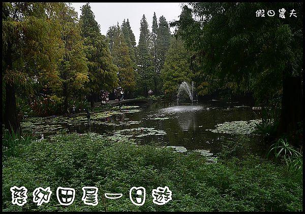 田尾DSC_0821