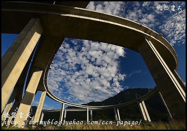 橋聳雲天DSC_7178