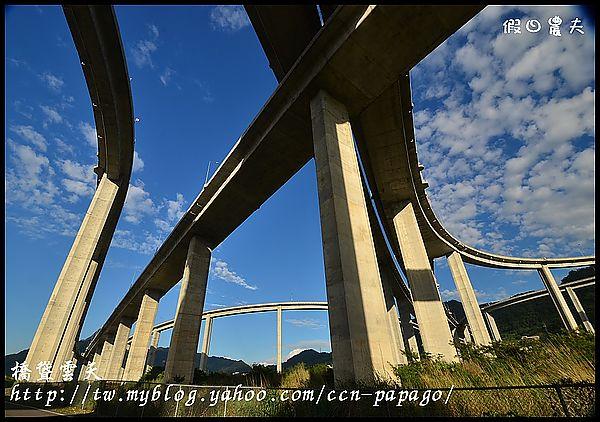 橋聳雲天DSC_7181