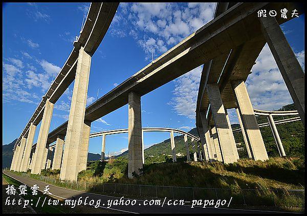 橋聳雲天DSC_7185