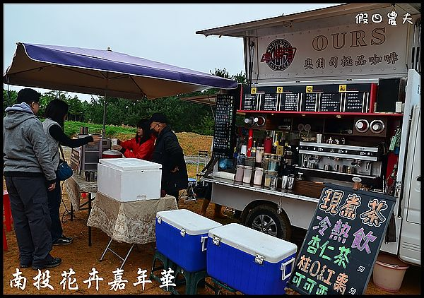 南投花卉嘉年華DSC_6364