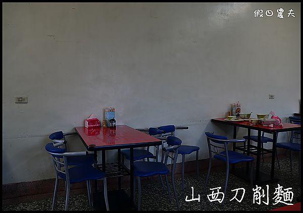 山西刀削麵DSC_1212