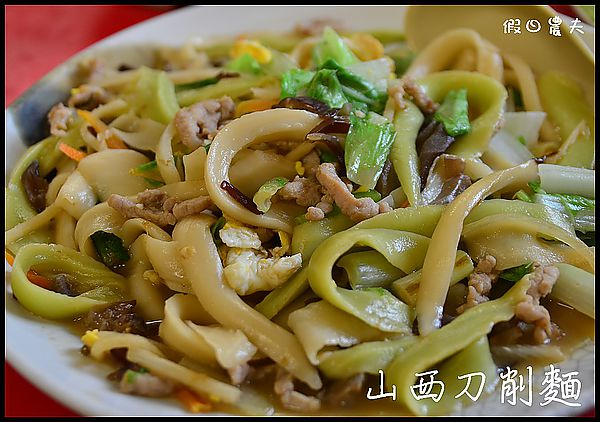 山西刀削麵DSC_1232