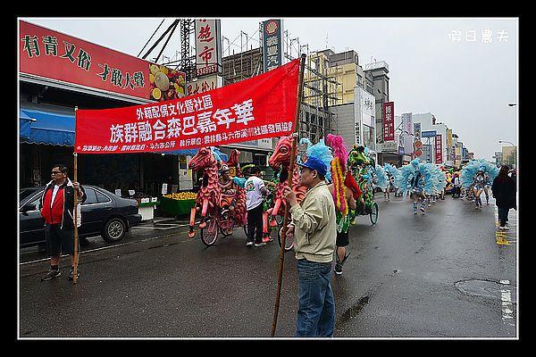 森巴嘉年華DSC_3838