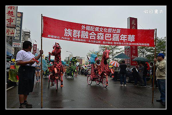 森巴嘉年華DSC_3884