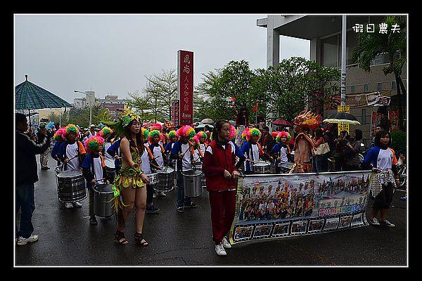 森巴嘉年華DSC_3919