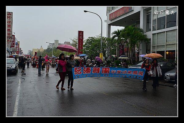 森巴嘉年華DSC_4003