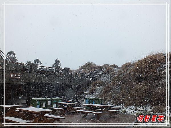 合歡山下雪了DSCF9356