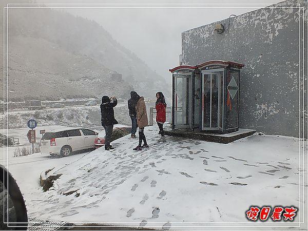 合歡山下雪了DSCF9506
