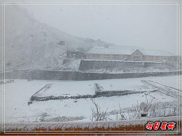 合歡山下雪了DSCF9518