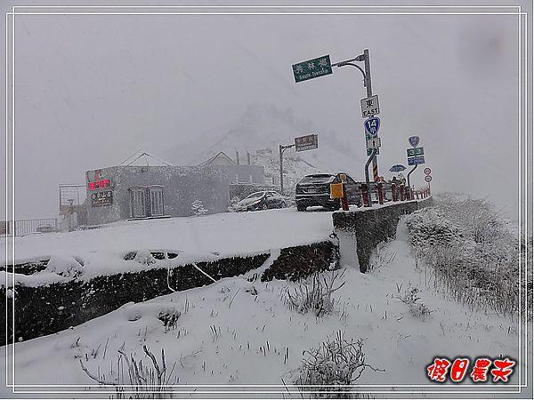 合歡山下雪了DSC09137
