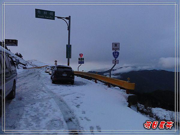 合歡山下雪了DSC09201