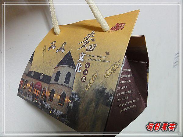 大雅小麥-趙家窯DSC09263