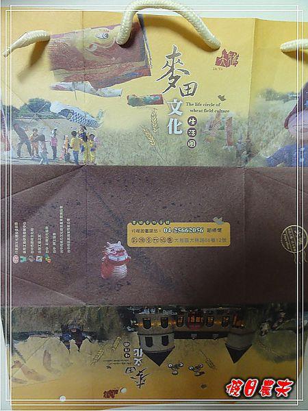 大雅小麥-趙家窯DSC09260