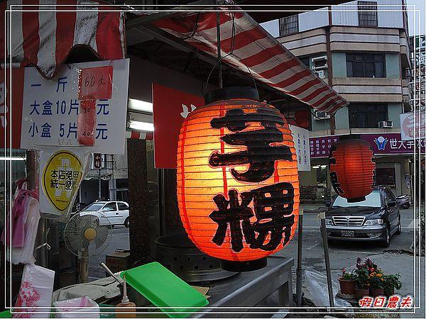 寶來溫泉山莊DSC07014.jpg