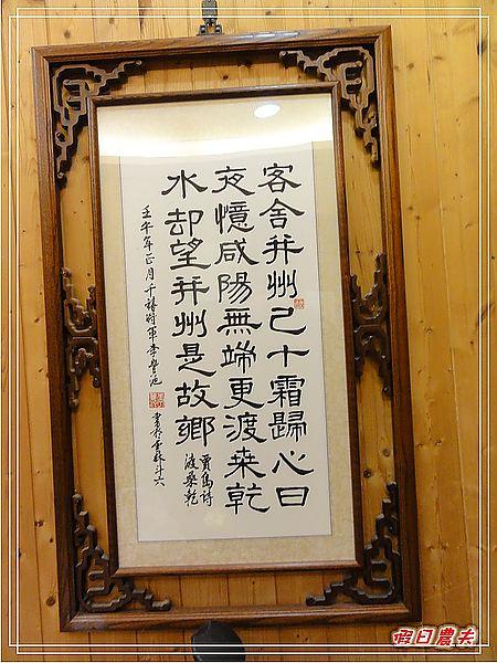 寶來溫泉山莊DSC07026.jpg
