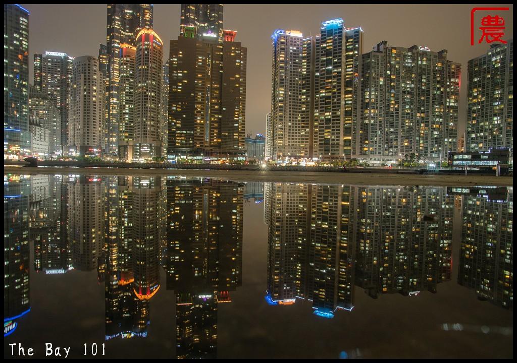 韓國旅遊|釜山冬柏島The Bay 101.隱藏版的絕美倒影拍攝地怎麼去/手機相機怎麼拍